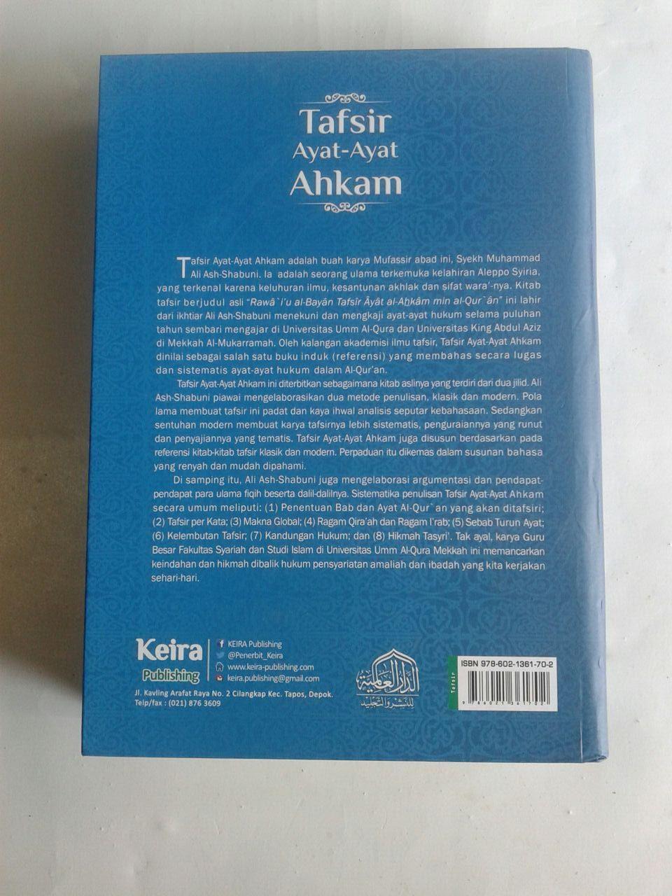 Buku Tafsir Ayat-Ayat Ahkam Jilid 1 cover 3