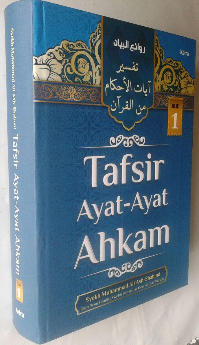 Buku Tafsir Ayat-Ayat Ahkam Jilid 1 cover
