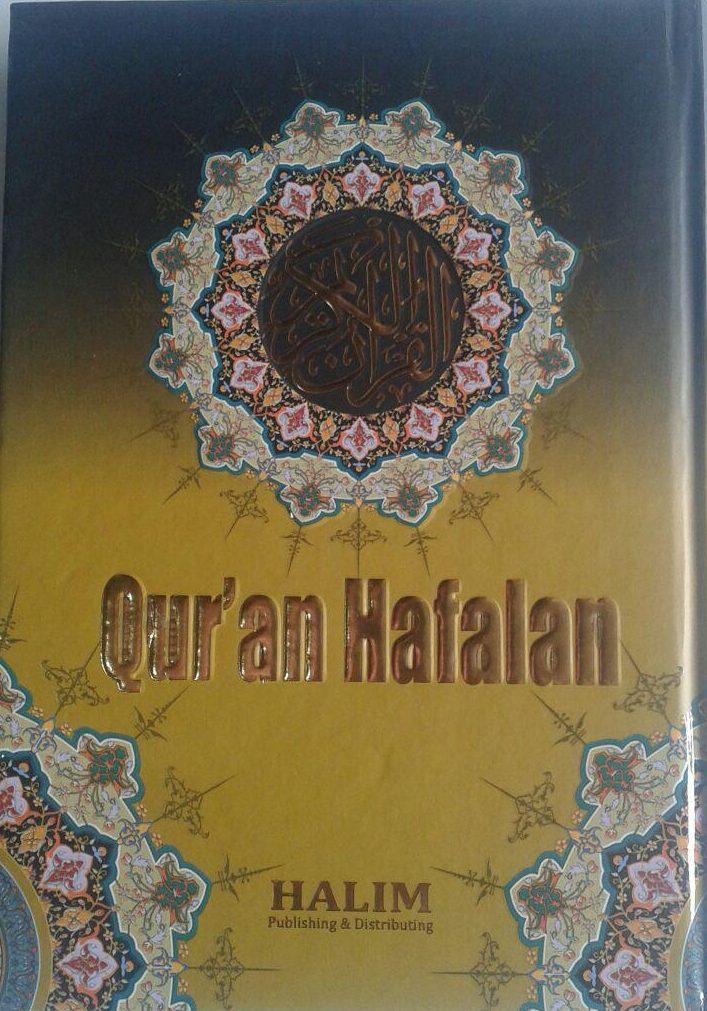Qur'an Hafalan Tanpa Terjemah Halim Ukuran A5 cover 2
