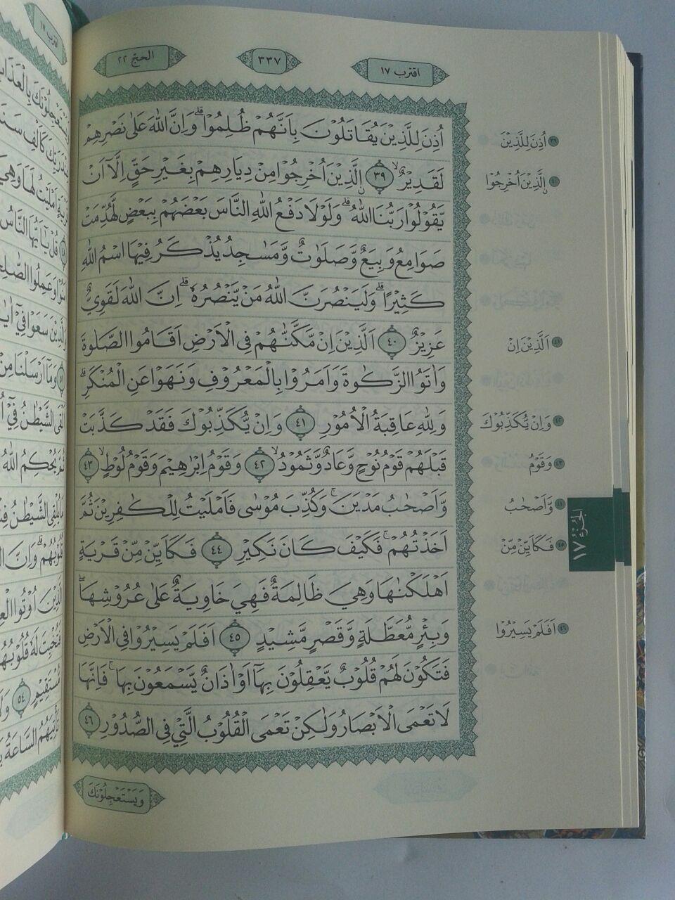 Qur'an Hafalan Tanpa Terjemah Halim Ukuran A5 isi