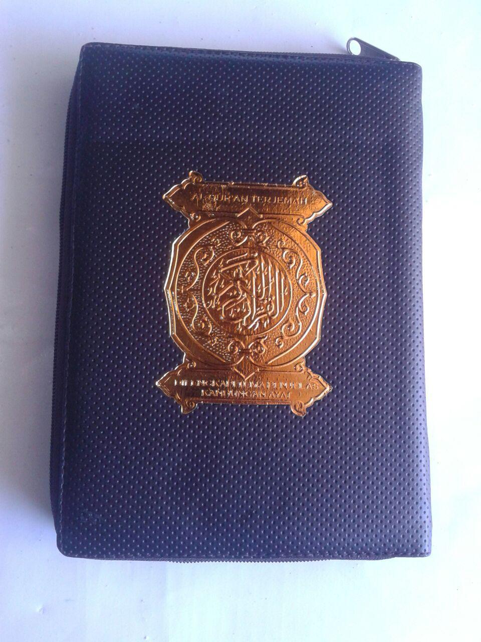 Al-Quran Kamil Terjemah Resleting Sedang cover