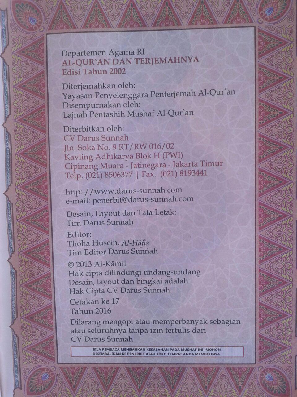 Al-Quran Kamil Terjemah Resleting Sedang isi 3