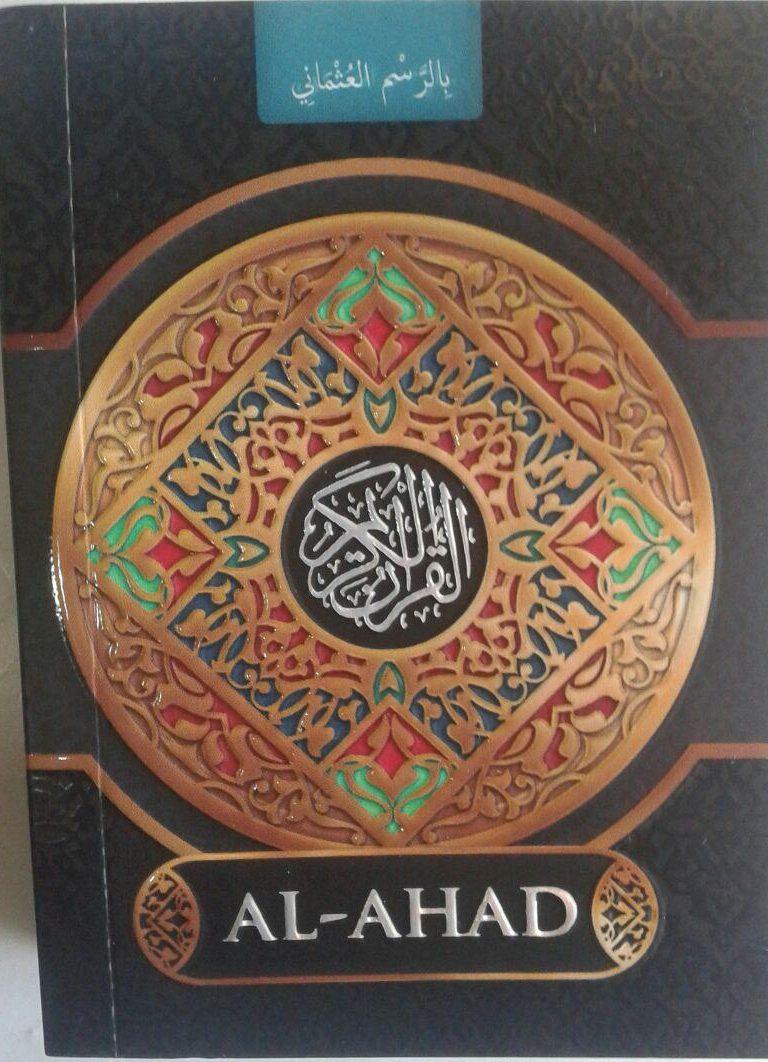 Al-Qur'an Mushaf Saku Rasm Utsmani Tanpa Terjemah Al-Ahad cover