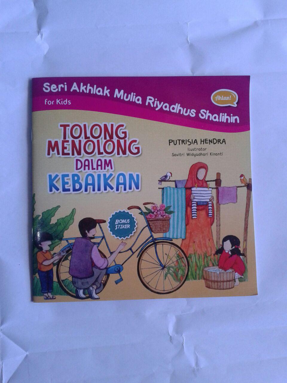 Buku Anak Tolong Menolong Dalam Kebaikan cover 2