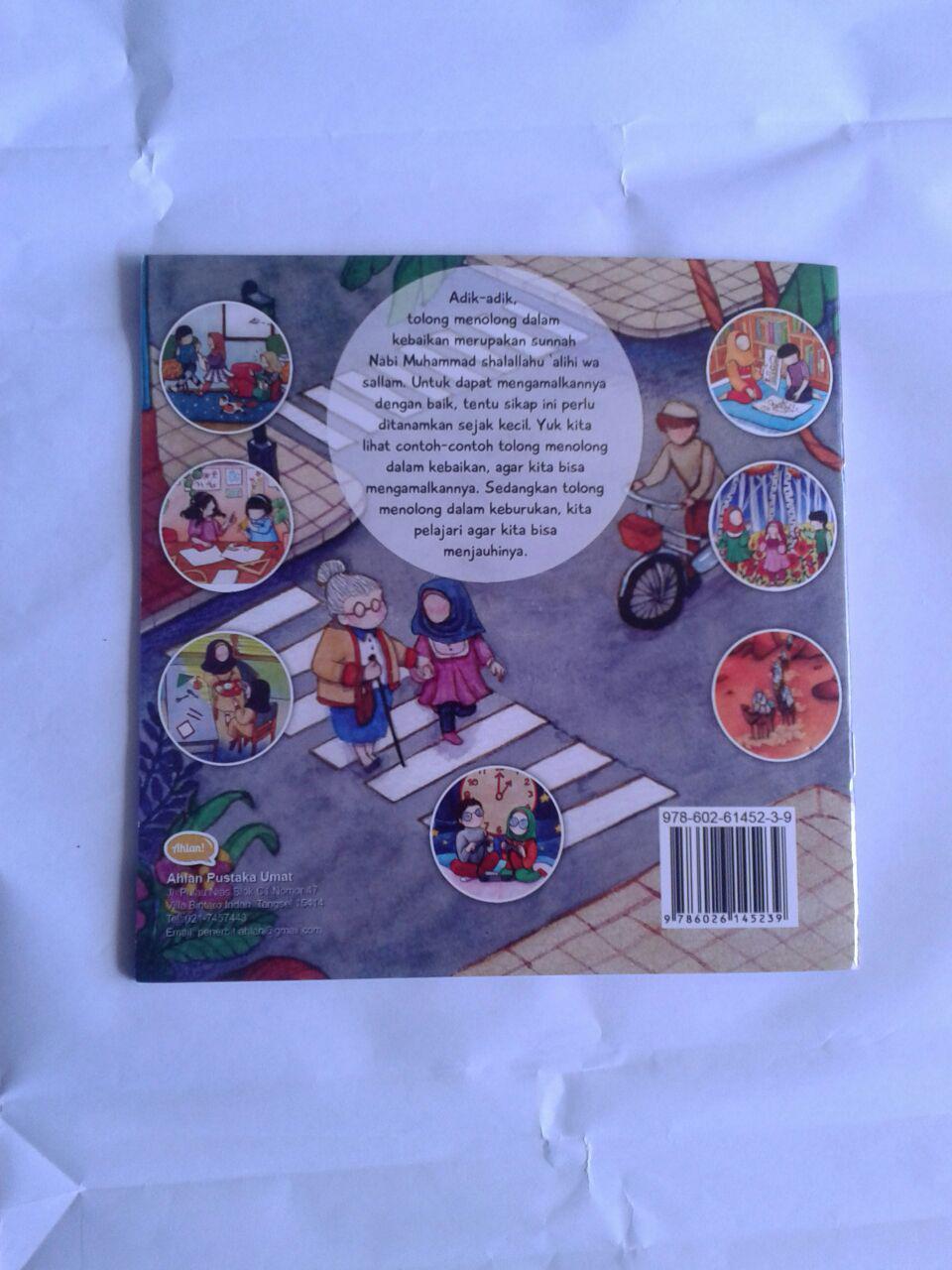 Buku Anak Tolong Menolong Dalam Kebaikan cover