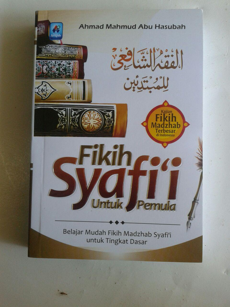 Buku Fikih Syafi'I Untuk Pemula Belajar Mudah Tingkat Dasar cover 2