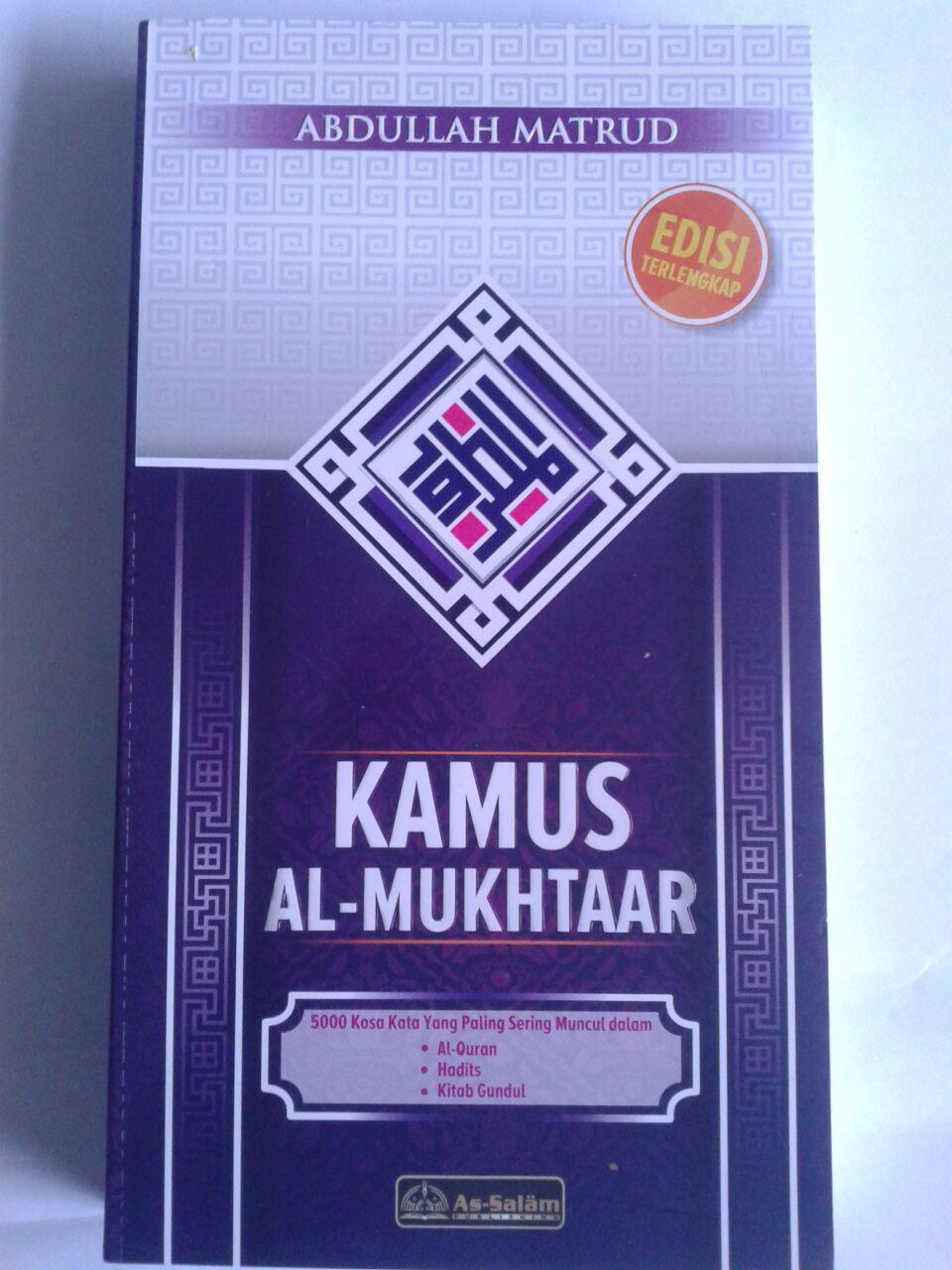 Buku Kamus Al-Mukhtaar 5000 Kosakata Yang Paling Sering Muncul cover 2