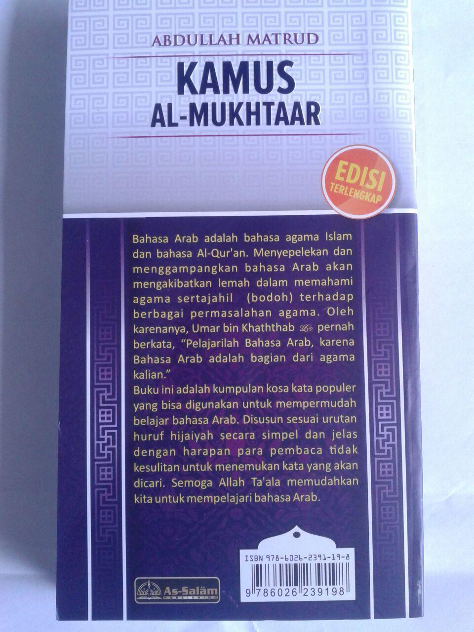Buku Kamus Al-Mukhtaar 5000 Kosakata Yang Paling Sering Muncul cover