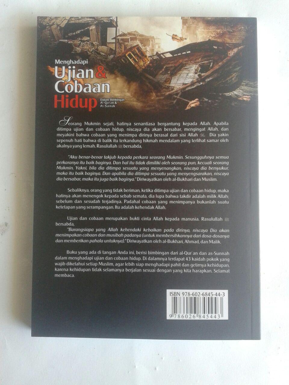 Buku Menghadapi Ujian Dan Cobaan Hidup Dalam Bimbingan Quran Sunnah cover
