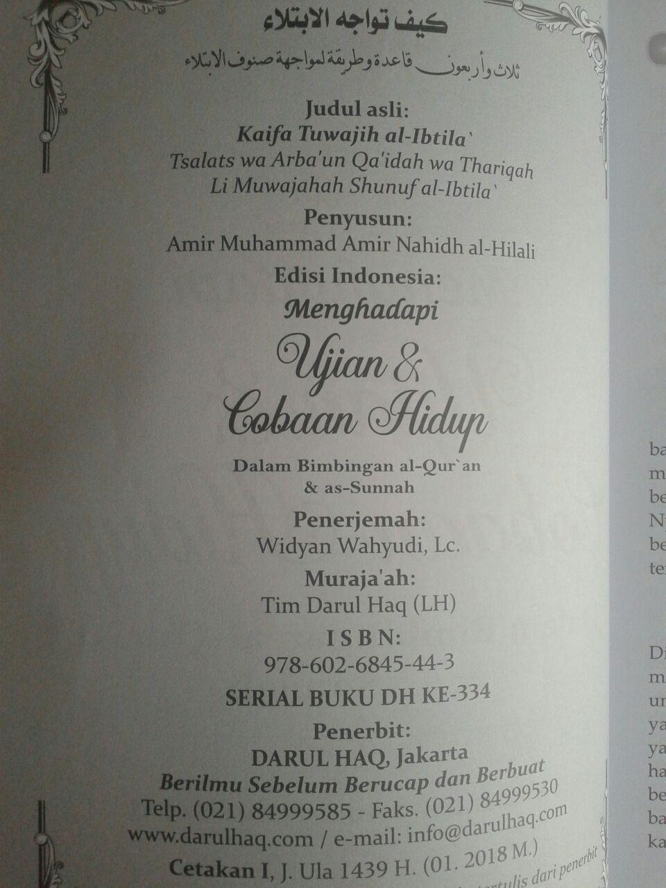 Buku Menghadapi Ujian Dan Cobaan Hidup Dalam Bimbingan Quran Sunnah isi 2