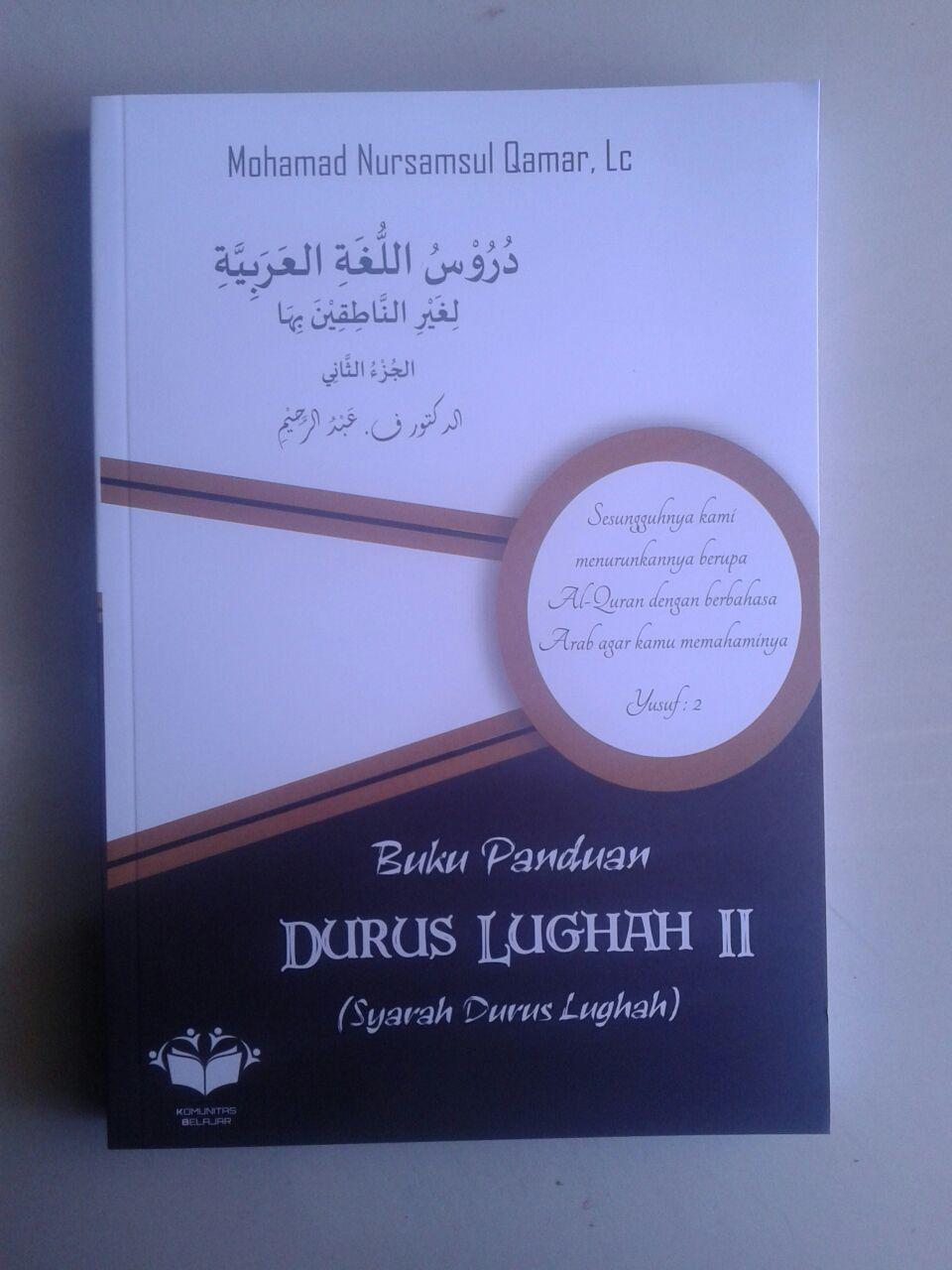 Buku Panduan Durus Lughah 2 Syarah Durusul Lughah cover 2