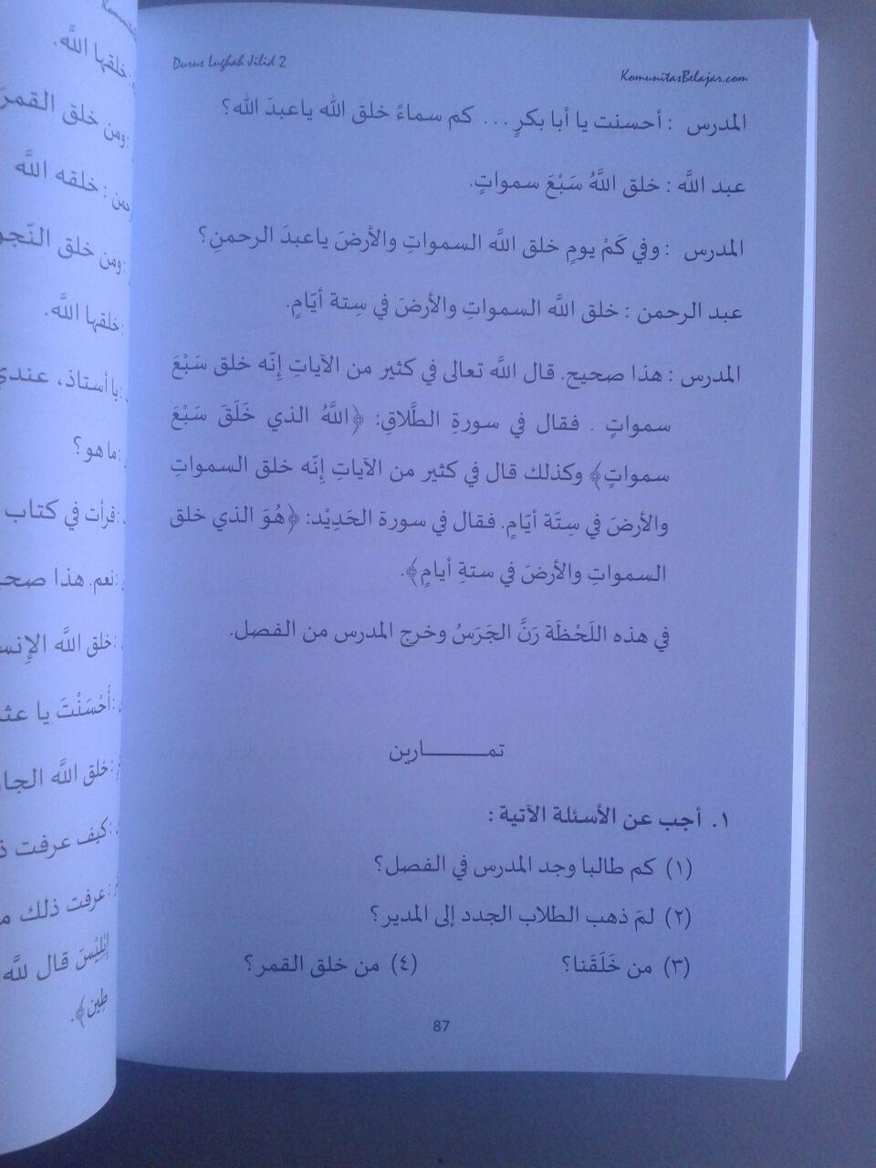 Buku Panduan Durus Lughah 2 Syarah Durusul Lughah isi