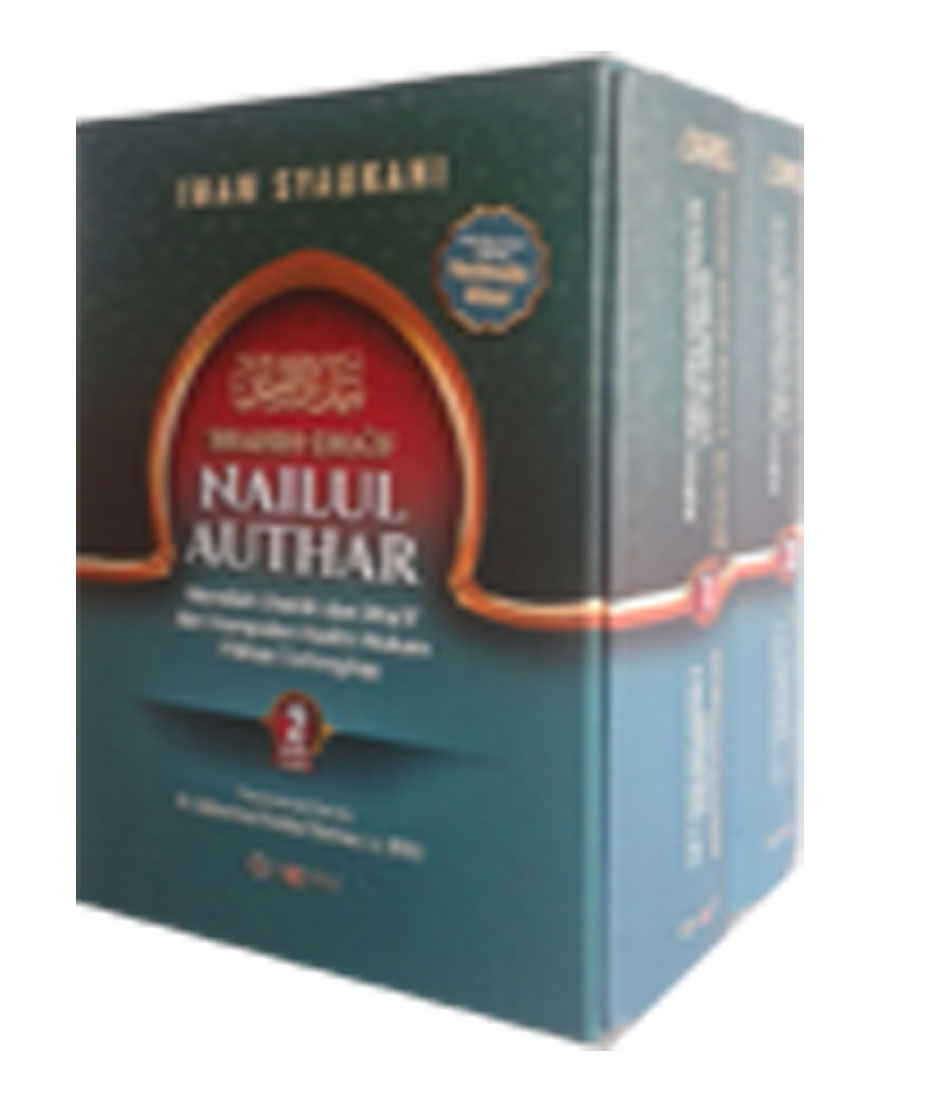 Buku-Shahih-Dhaif-Nailul-A