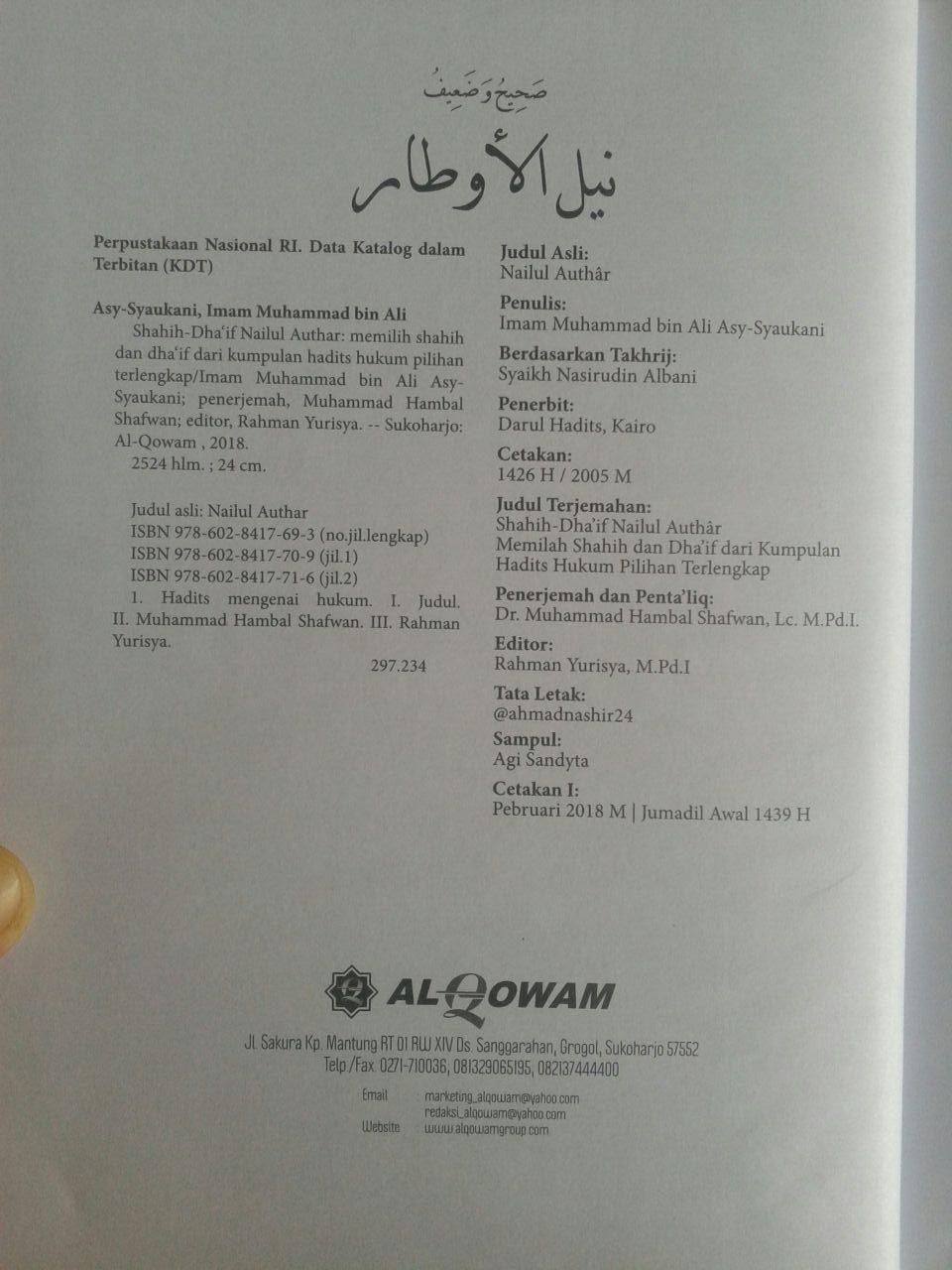 Buku Shahih Dhaif Nailul Authar Kumpulan Hadits Hukum Terlengkap isi 3