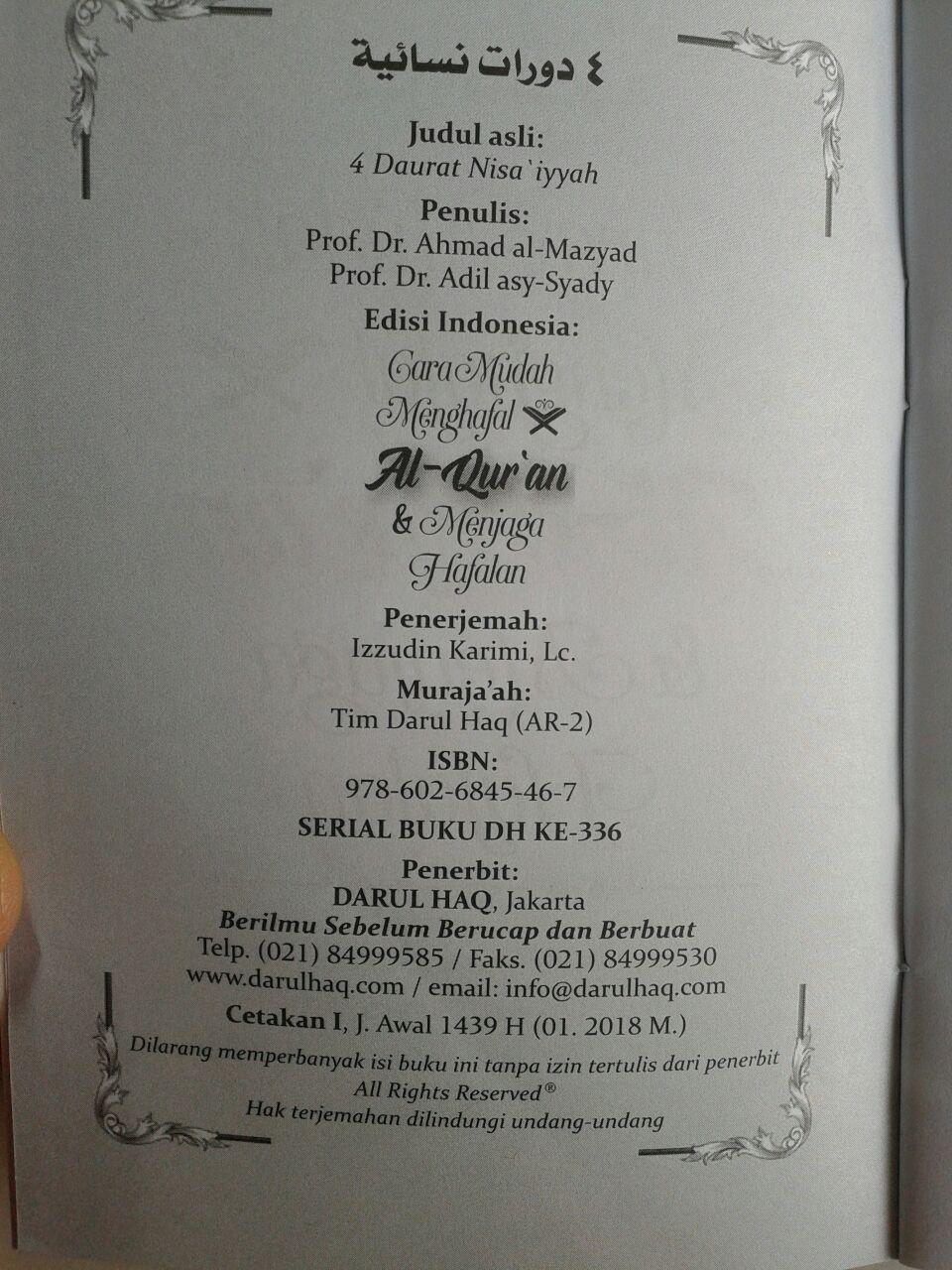 Paket Buku Muslimah Pecinta Al-Qur'an isi