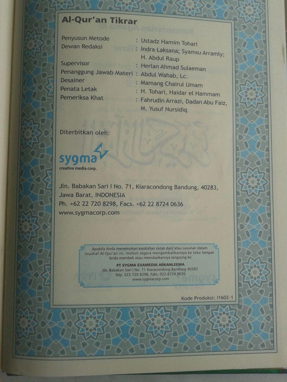Qur'an Hafalan Tikrar Ukuran A4 isi 2