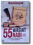 Buku-55-Wasiat-Nabi-Yang-Pa