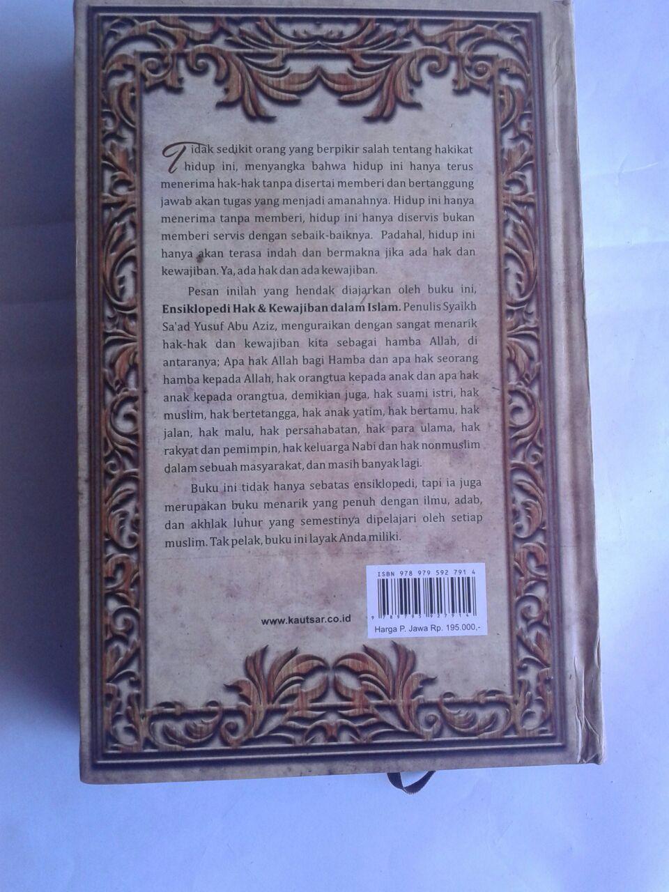 Buku Ensiklopedi Hak Dan Kewajiban Dalam Islam cover 3