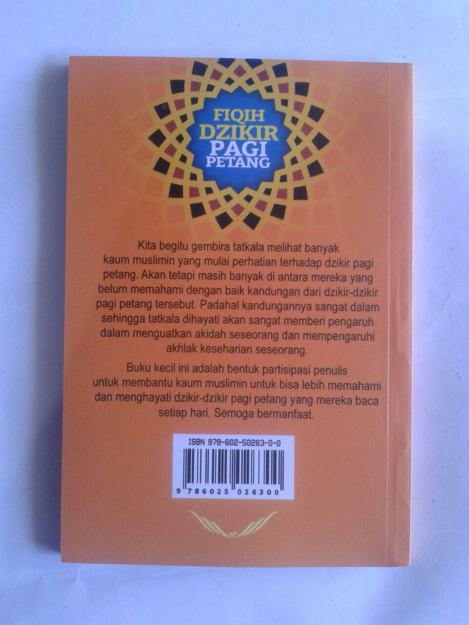 Buku Fiqih Dzikir Pagi Petang cover