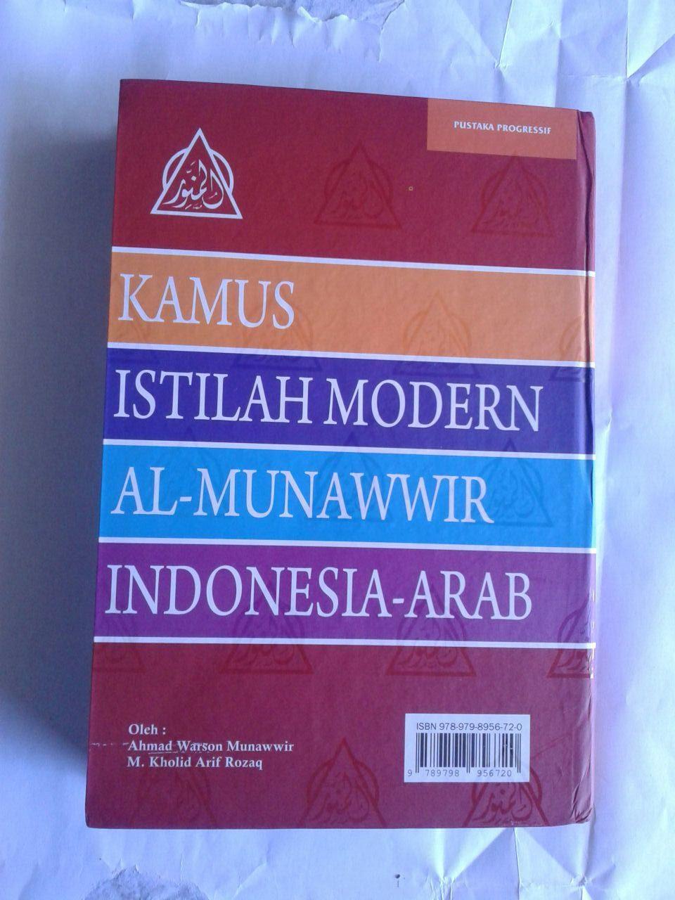 Buku Kamus Istilah Modern Al-Munawwir Indonesia-Arab cover 2