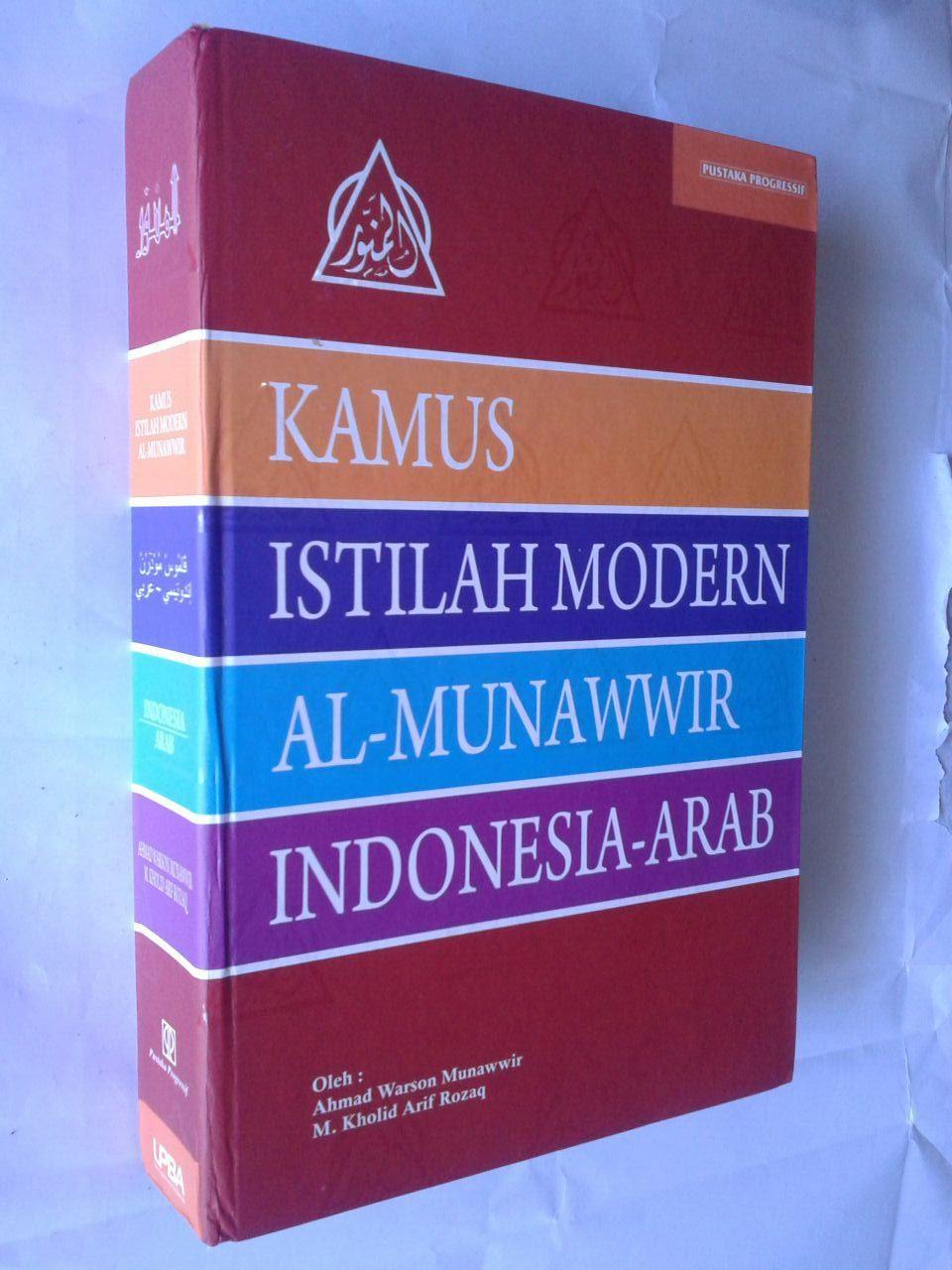 Buku Kamus Istilah Modern Al-Munawwir Indonesia-Arab cover