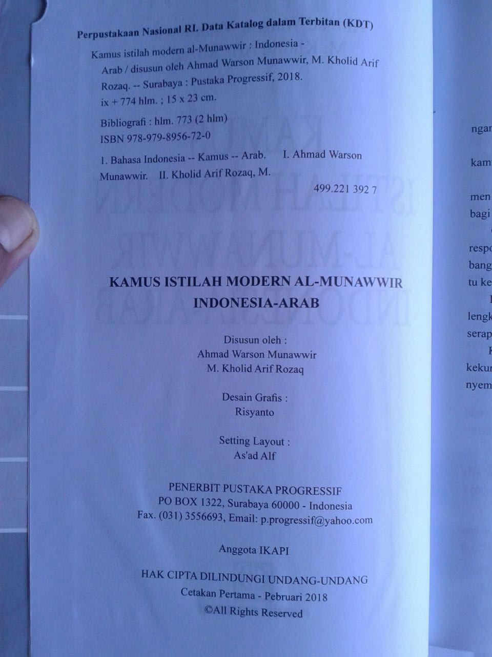 Buku Kamus Istilah Modern Al-Munawwir Indonesia-Arab isi 2