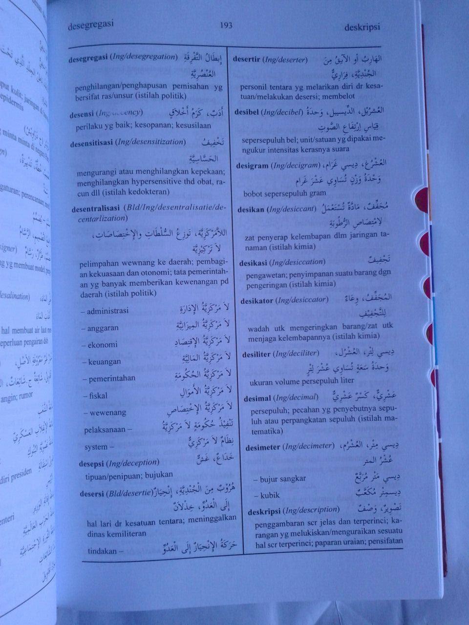 Buku Kamus Istilah Modern Al-Munawwir Indonesia-Arab isi