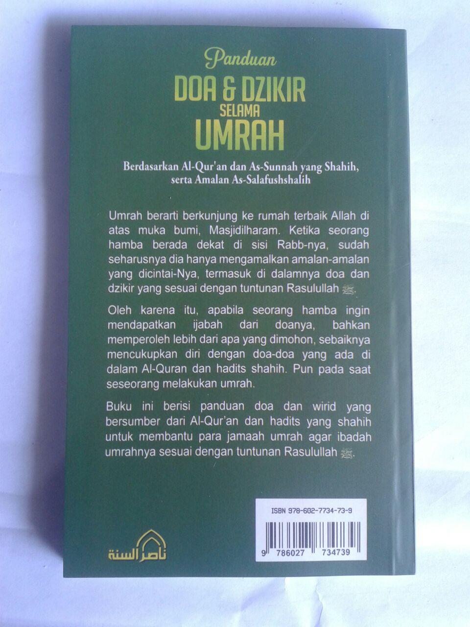 Buku Panduan Doa Dan Dzikir Selama Umrah cover