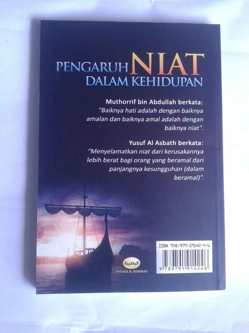 Buku Pengaruh Niat Dalam Kehidupan cover