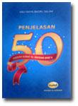 Buku-Penjelasan-50-Faidah-S