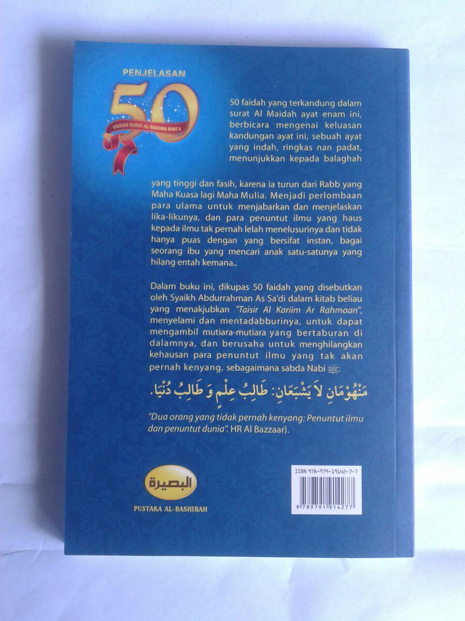 Buku Penjelasan 50 Faidah Surat Al-Maidah Ayat 6 cover