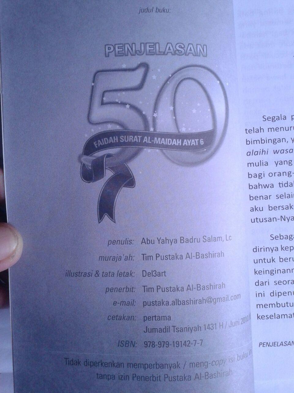 Buku Penjelasan 50 Faidah Surat Al-Maidah Ayat 6 isi 3