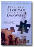 Buku-Perlukan-Hizbiyah-Dala
