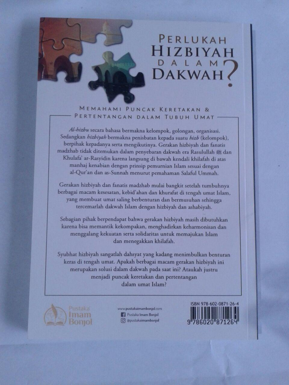 Buku Perlukan Hizbiyah Dalam Dakwah cover