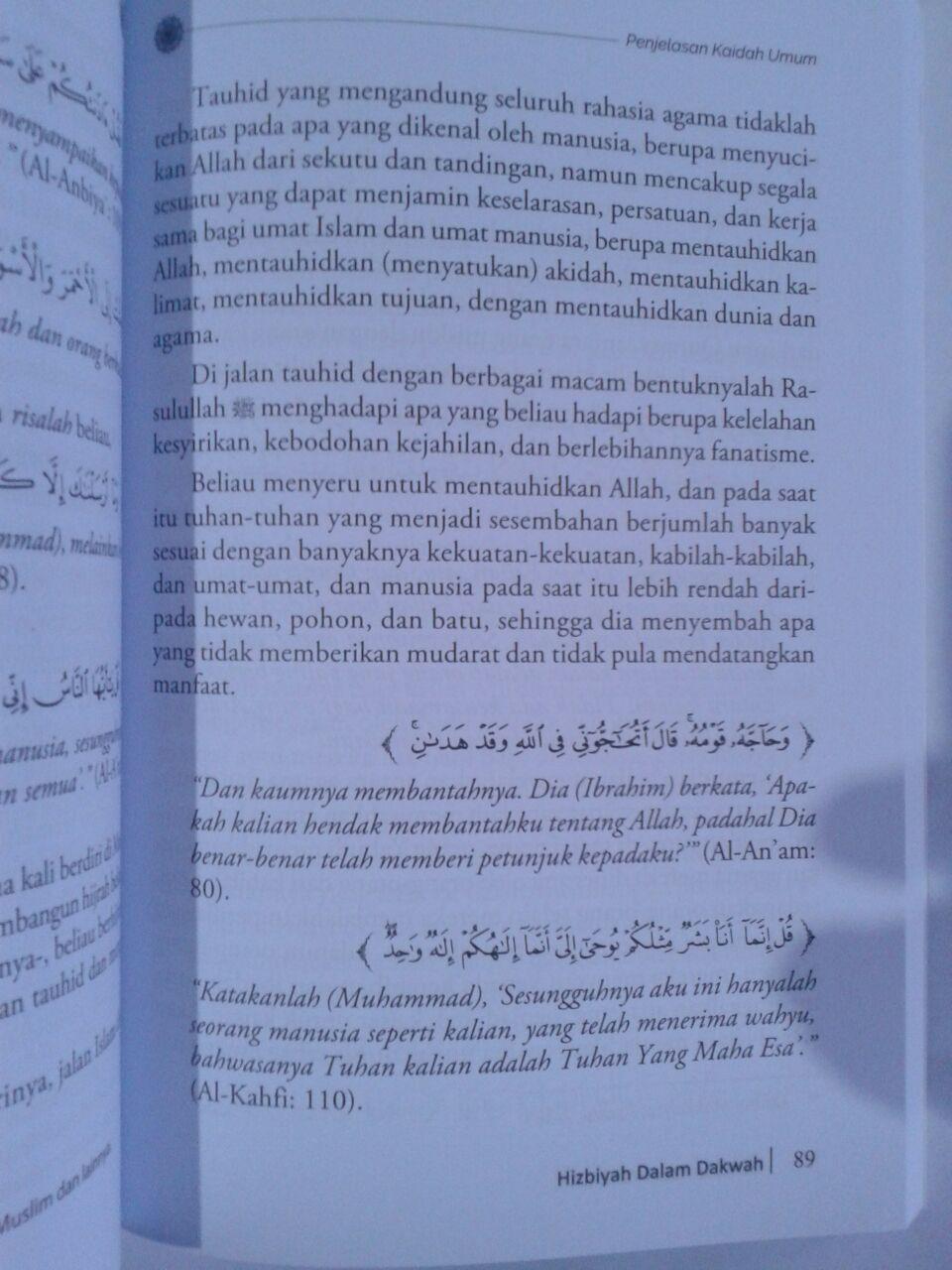 Buku Perlukan Hizbiyah Dalam Dakwah isi