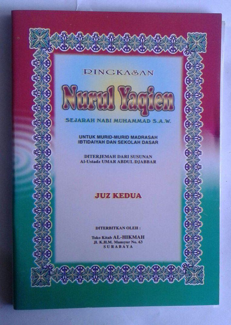 Buku Ringkasan Nurul Yaqien Sejarah Nabi Muhammad Set 3 Jilid cover 2