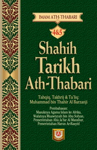 Buku Shahih Tarikh At-Thabari 1 Set 4 Buku cover