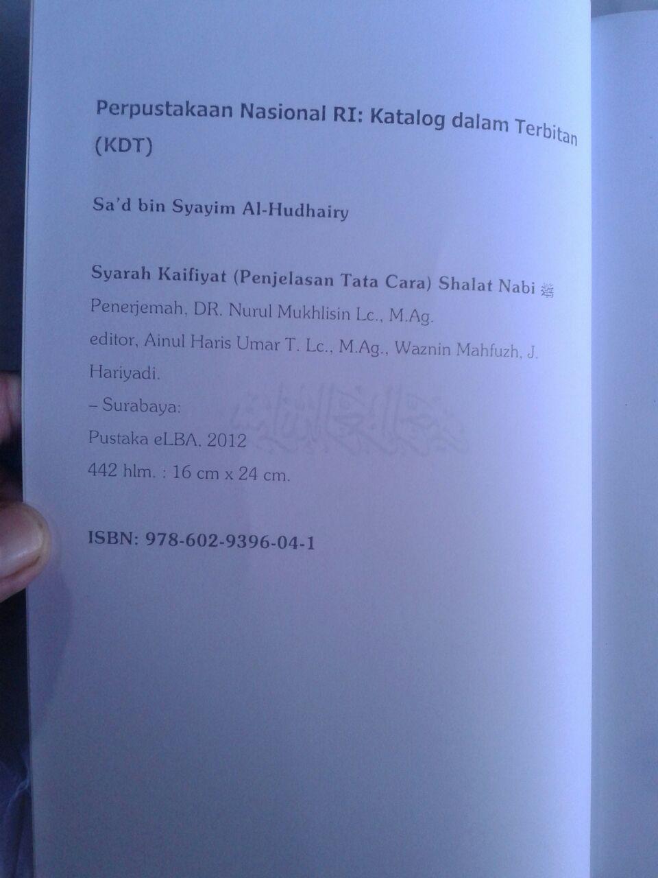 Buku Syarah Kaifiyat Penjelasan Tata Cara Shalat Nabi Syaikh Bin Baz isi 2