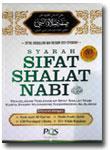 Buku-Syarah-Sifat-Shalat-Na