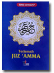 Buku-Terjemah-Juz-Amma-Dise