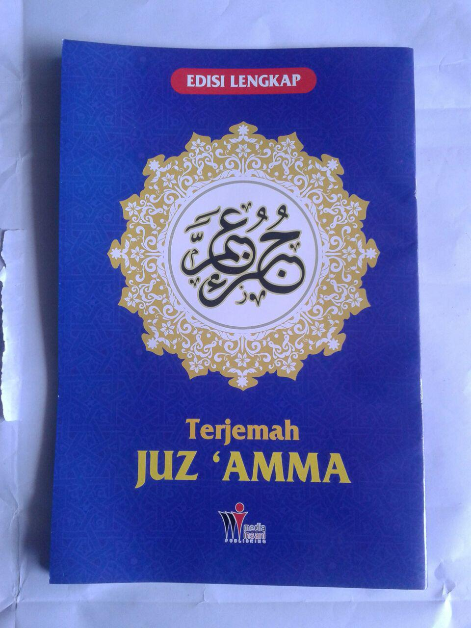 Buku Terjemah Juz Amma Disertai Lafal Transliterasi Ukuran A4 cover