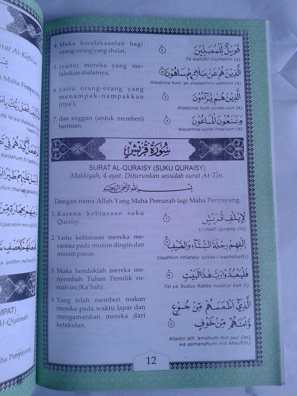 Buku Terjemah Juz Amma Disertai Lafal Transliterasi Ukuran A4 isi 2