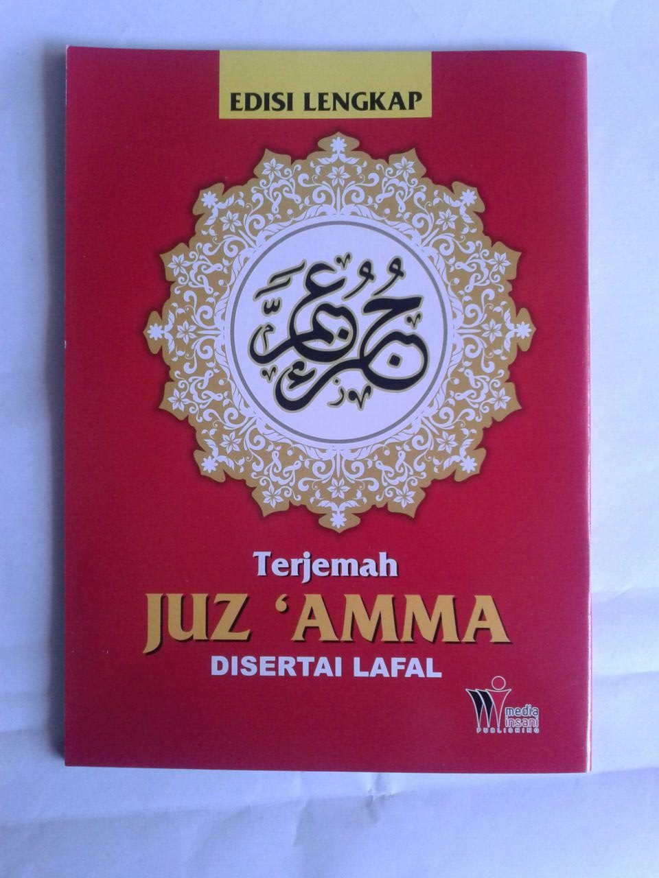 Buku Terjemah Juz Amma Disertai Lafal Transliterasi Ukuran A5 cover