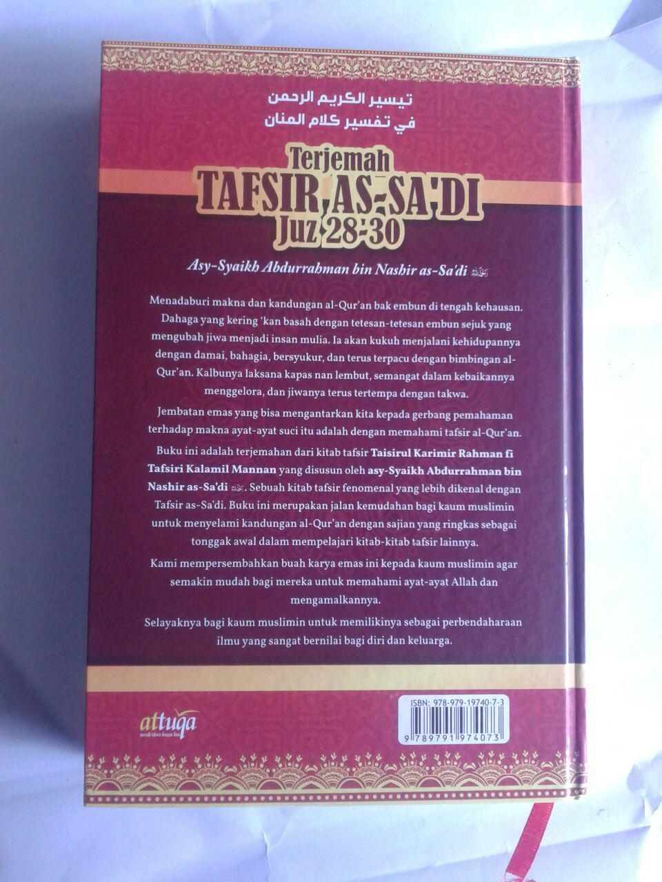Buku Terjemah Tafsir As-Sa'di Juz 28-30 cover