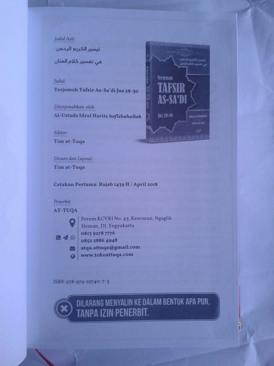 Buku Terjemah Tafsir As-Sa'di Juz 28-30 isi