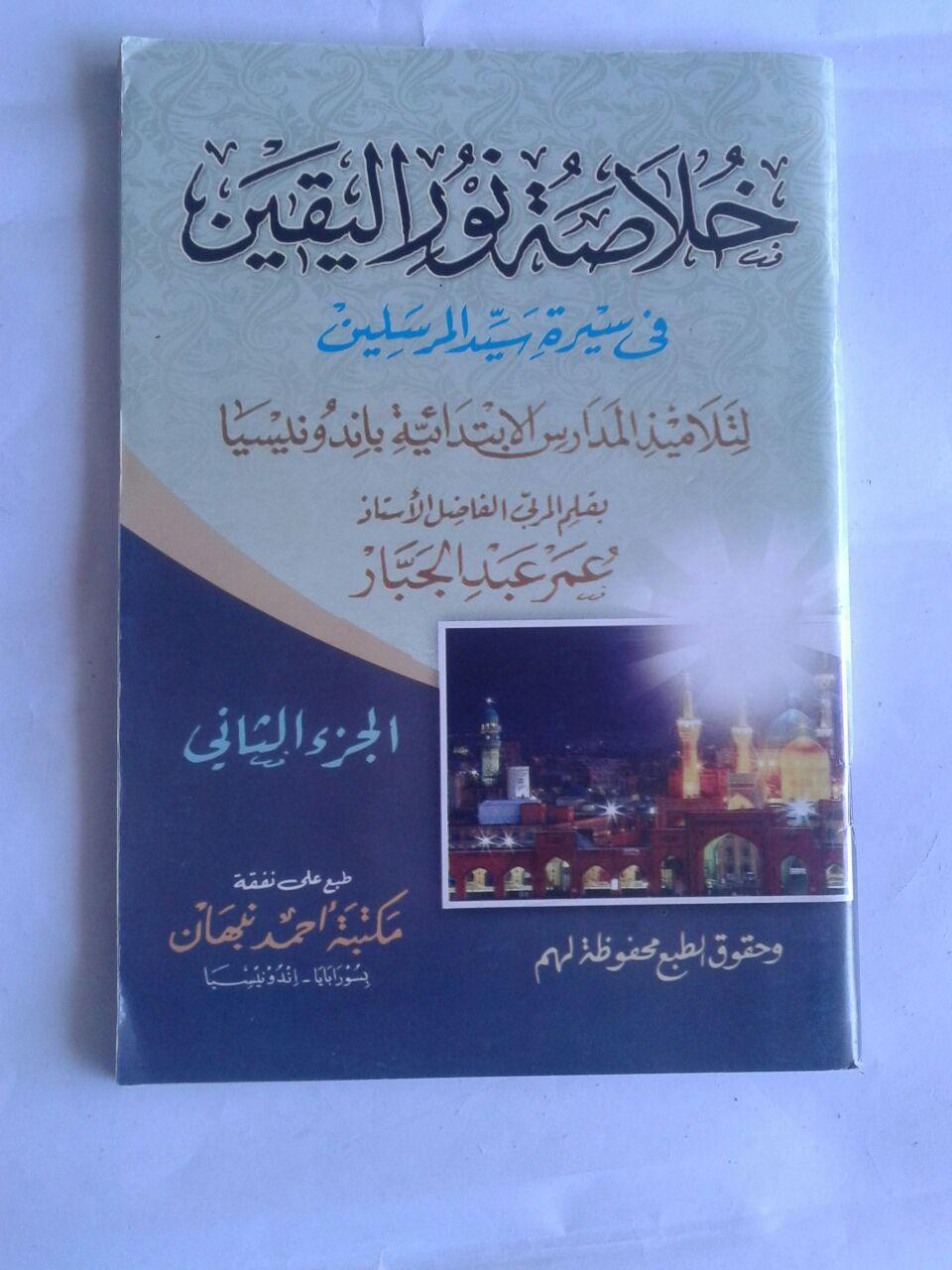 Kitab Khulashotu Nuril Yaqin Fi Siroti Sayyidil Mursalin Set 3 Jilid cover