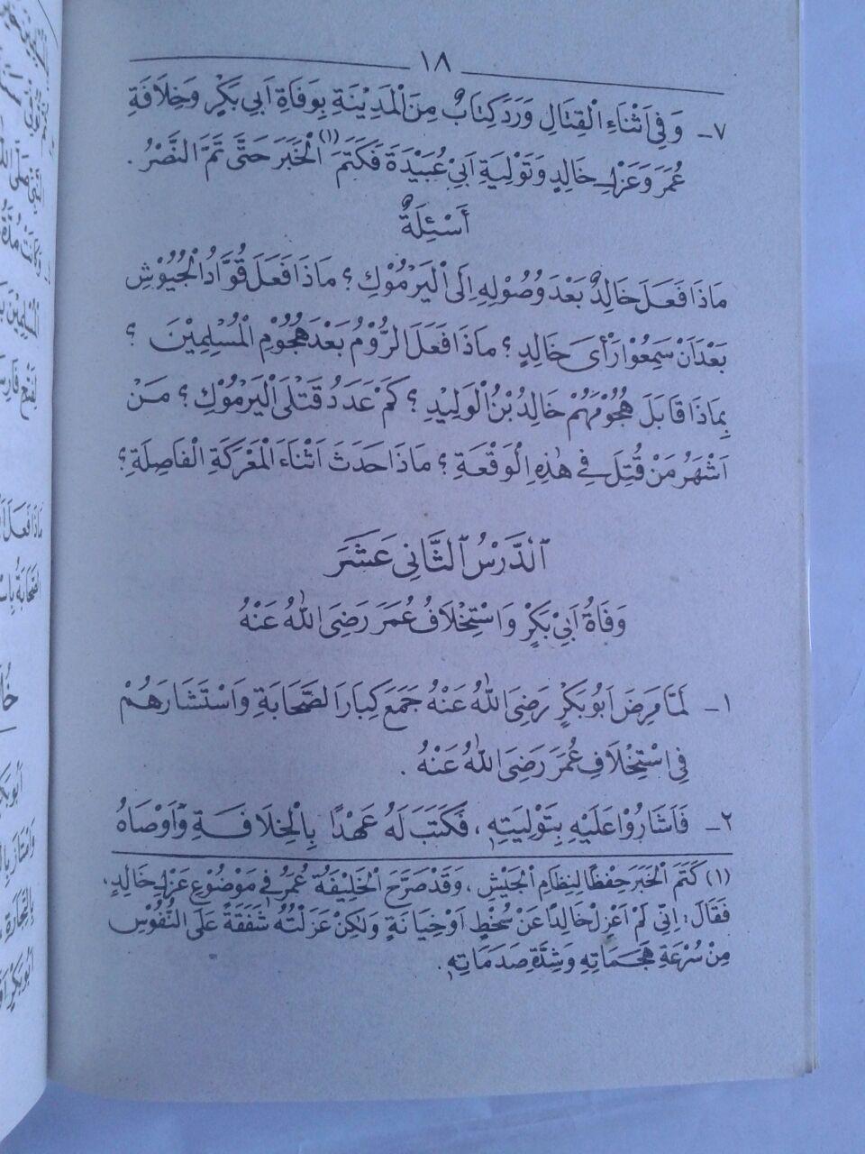 Kitab Khulashotu Nuril Yaqin Fi Siroti Sayyidil Mursalin Set 3 Jilid isi 4