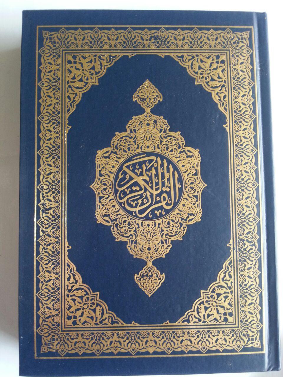 Al-Qur'an Mushaf Dan Terjemah Ukuran A5 cover 2
