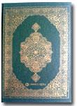 Al-Qur'an-Mushaf-Tanpa-Terj