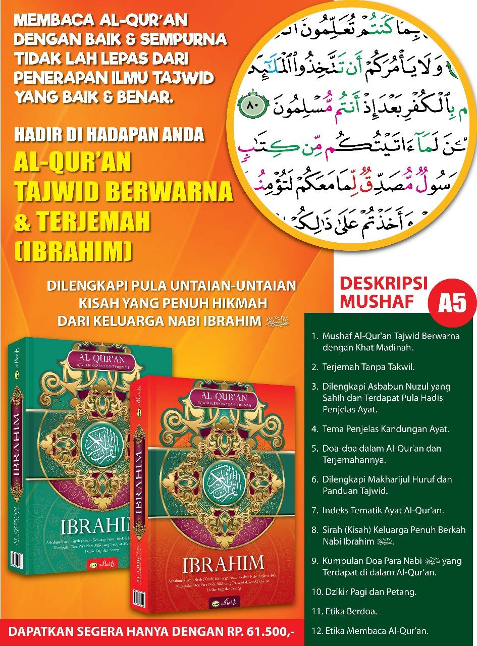 Al-Qur'an-Tajwid-Berwarna-Dan-Terjemah-Ibrahim Ukuran-A5-brosur